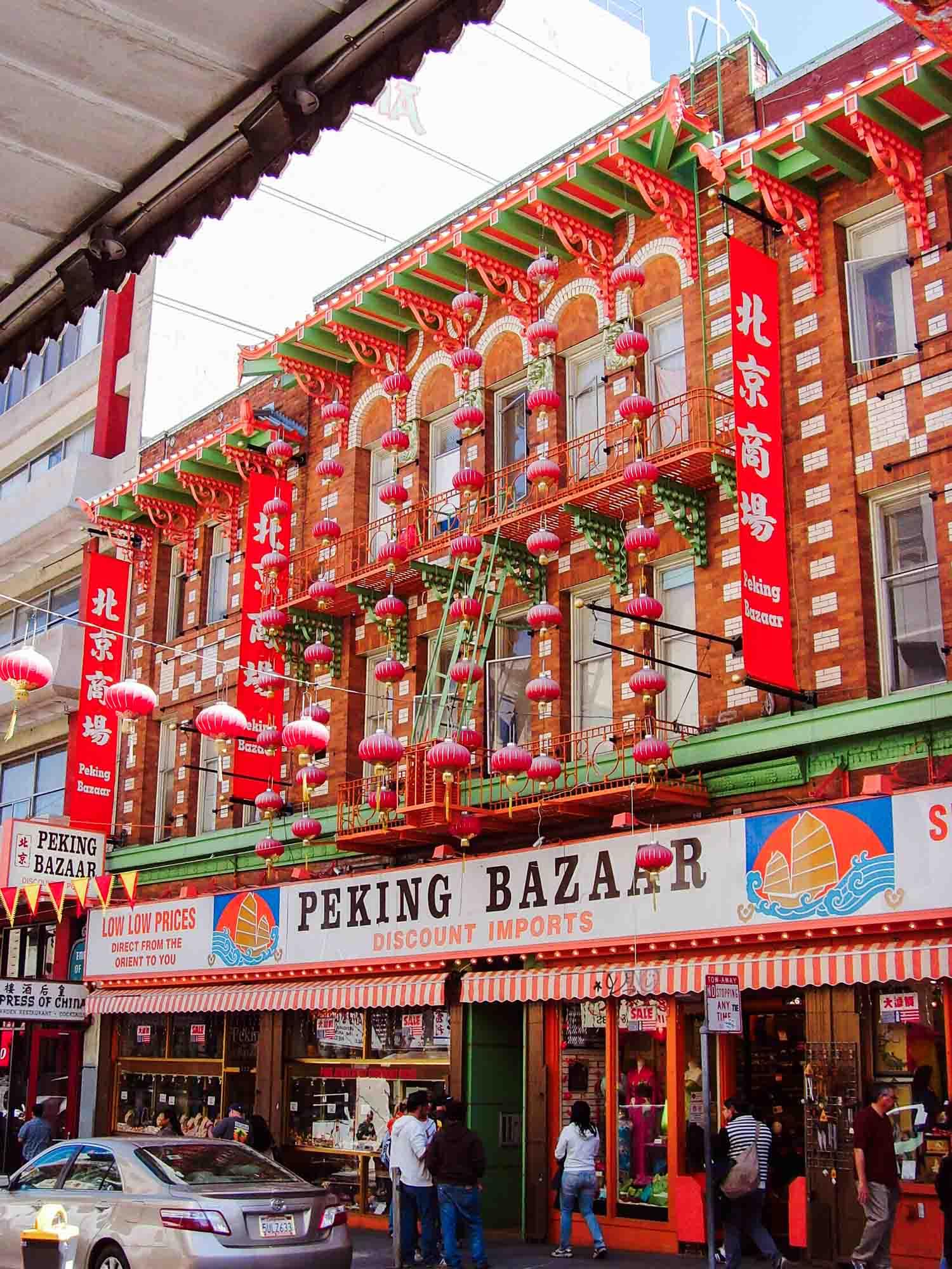Things to see San Francisco 23